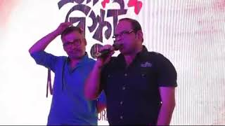 Video: Music Album Launch of Projapoti Biskut