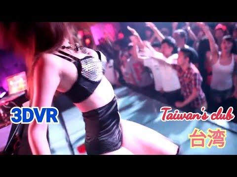 3D VR Girls Taiwan's Dance Club With VR! VLOG 005