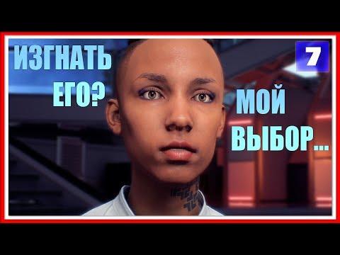 ПРОХОЖДЕНИЕ Mass Effect Andromeda [XBOX ONE] #7 — ОТВЕТСТВЕННОСТЬ