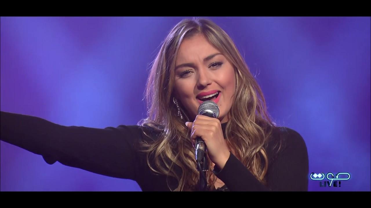 Download Sawt Live | Yasmine Ammari - Venez danser le rai