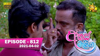 Ahas Maliga   Episode 812   2021-04-02 Thumbnail