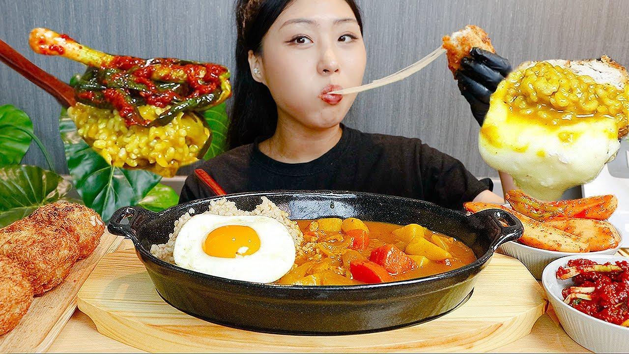 MUKBANG) 카레+주먹고기(왕 돈까스) 먹방🍛🧆 CURRY & BIG SIZE PORK CUTLETS asmr real sound eating
