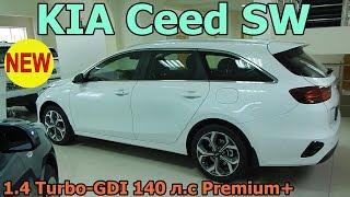 Kia Ceed Sw 1.4 Turbo-Gdi 140 Л.С Premium+   Новый Корейский Универсал За 1.6 Ляма Дорого ?