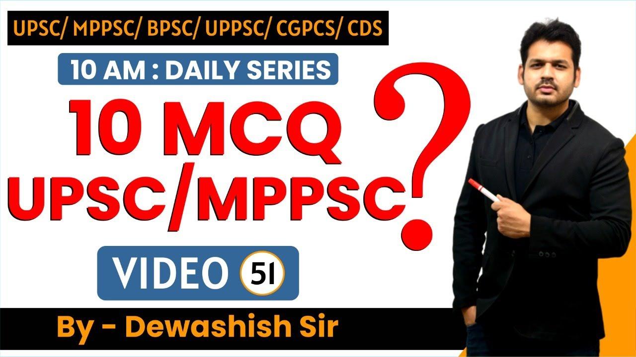 MCQ Series - Lecture 51 UPSC / MPPSC/ UPPSC/ NDA/ CDS/ CAPF/ BPSC/CGPCS/UKPCS