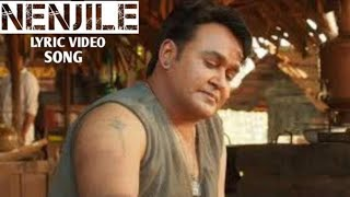 Odiyan Movie - True Review | 1 Day Total Earning | Trailer  By High Tech stars