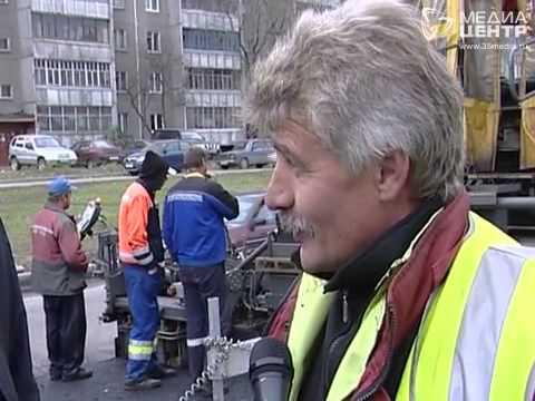 Ремонт проспекта Победы в Череповце