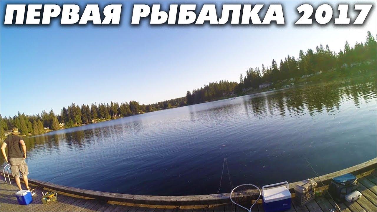 рыбалка юджин
