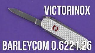 Розпакування Victorinox Barleycorn 0.6221.26
