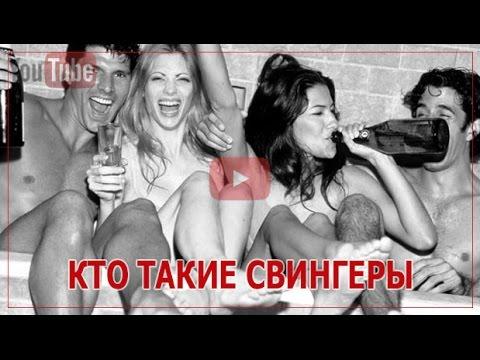 свинг знакомства Токаревка