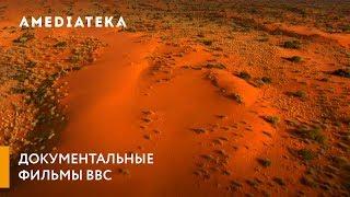 8 крутых документальных сериалов BBC