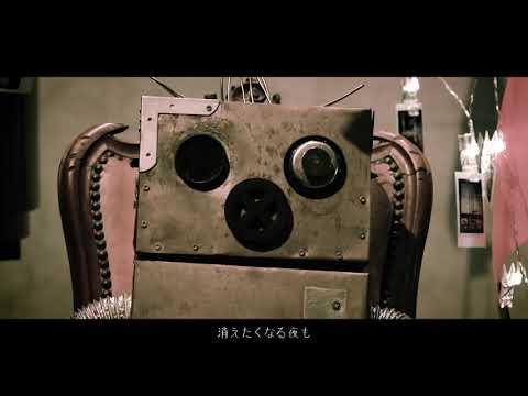 カミナリグモ「アニバーサリー」 Music Video