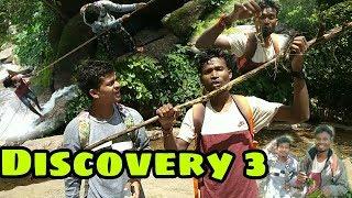 Discovery 3 !!cg comedy by amlesh nagesh cg ki vines