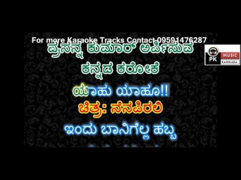INDU BANIGELLA HABBA | NENAPIRALI KANNADA KARAOKE WITH LYRICS BY PK MUSIC KARAOKE WORLD
