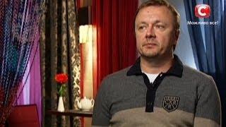 Владимир Шевельков - Невероятные истории любви - 2012