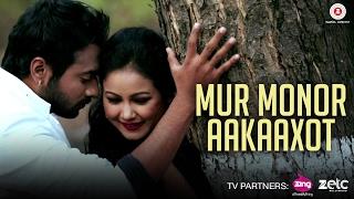 Mur Monor Aakaaxot | Official Music Video | Prarthana Choudhury