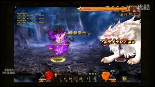 Wartune II chinese world boss mage 80lvl survive + dark sylph evolved