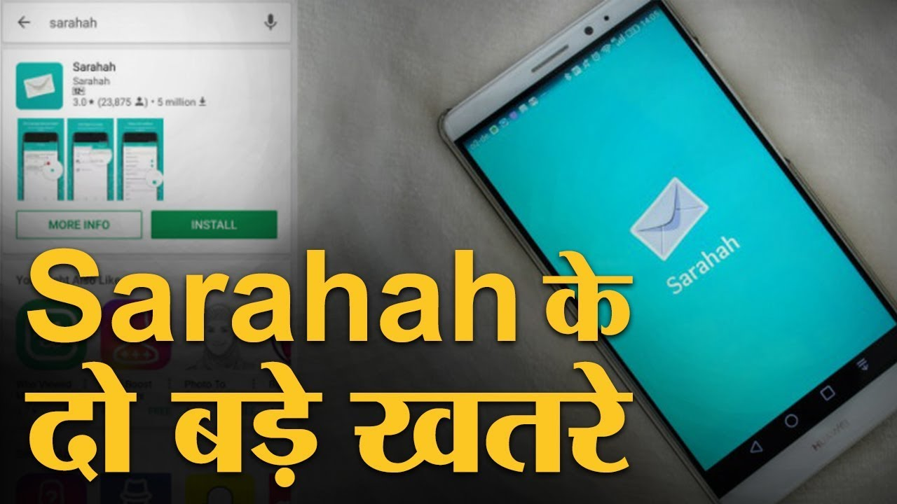 sarahah hack | Reveal who sends you messages | Reveal sarahah
