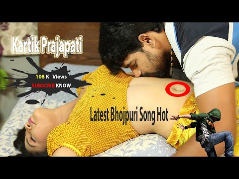 Ra Pooja Badal Gaile Bhojpuri Song Latest....Dj Remix