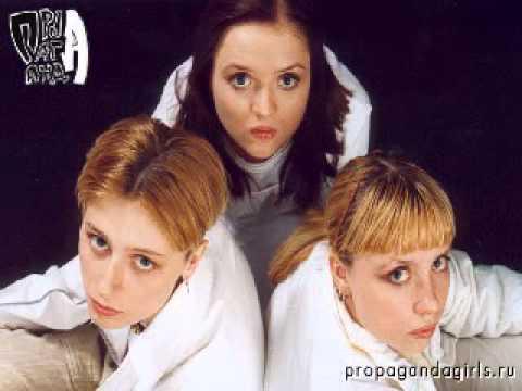 Music video Пропаганда - Семнадцать