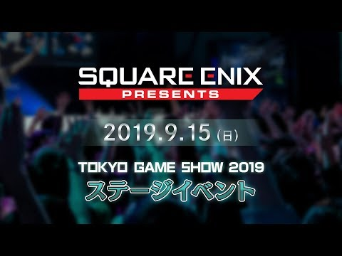 SQUARE ENIX PRESENTS 9/15(日)ステージ生配信!