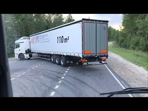 Новый КАМАЗ NEO ) Первая загрузка ) 20 тонн !!!