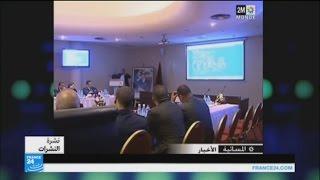 خطة جديدة لمكافحة شغب الملاعب في المغرب