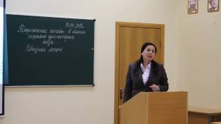 Смотреть видео Теоретические основы в области социально-гуманитарных наук Е. Ю. Мазур — Как проходят занятия в ИМЦ? онлайн