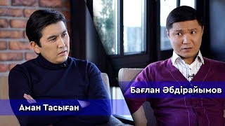 БАҒЛАН ӘБДІРАИМОВ КАЗИНОҒА 200 000 $ ҚАЛДЫРҒАНЫН АЙТТЫ