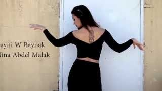 نسخة من Nina Abdel Malak   Bayni w Baynak Official Music Video