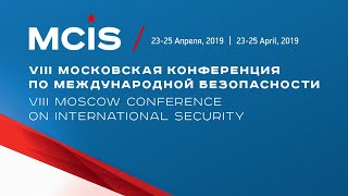 #RusMoD Watch #Live of the final plenary session and closure of #MCIS2019