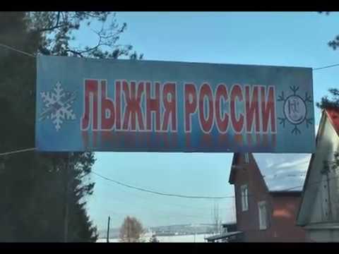 Лыжня России 2018 в Кушве