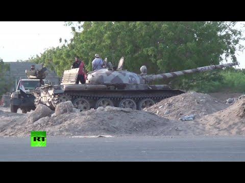 Коалиция арабских государств нанесла авиаудары по столице Йемена