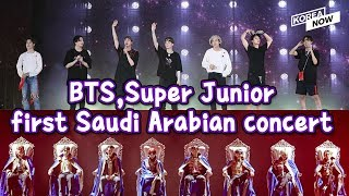 BTS to hold unprecedented K-pop concert in Saudi Arabia on October 11th