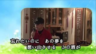 柳ヶ瀬ブルース 美川憲一 作詞:宇佐英雄 作曲:宇佐英雄.