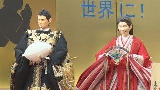 吉田さんと五郎丸さんがモデル 今年の「期待びな」