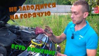 видео ВАЗ-2110 заводится и глохнет (инжектор 8 или 16 клапанов): причины