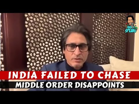 India failed to chase | Middle order disappoints | India Vs West Indies |  3rd ODI