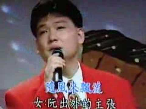 Old chinese song