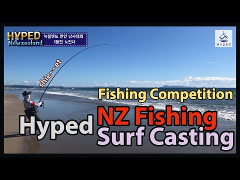Surf Casting, New Zealand Land Based Fishing - Fishing Competition !! [ HYPED NZ Fishing ]