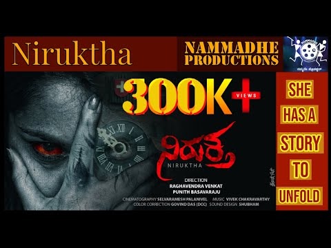Niruktha Kannada Suspense Thriller Short Movie with English Subtitles