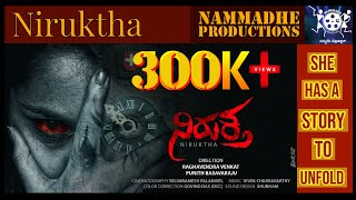 Niruktha Kannada Suspense Thriller Short Movie