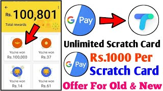 Google Pay (Tez) New Gift Scratch Card Trick For All Users Trick + Earn Unlimited Scratch Card Trick