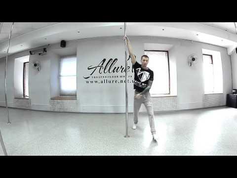 Pole Dance флажок