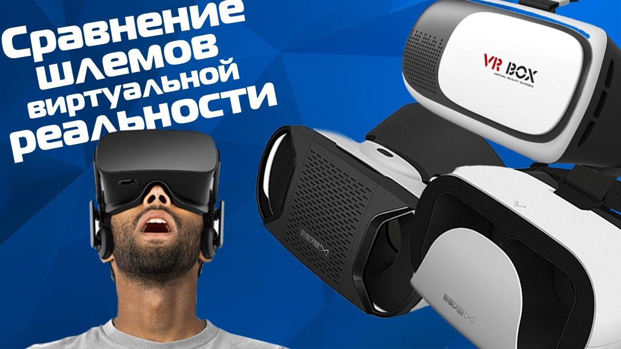 Взять в аренду виртуальные очки в сыктывкар запасные пропеллеры для беспилотника фантом