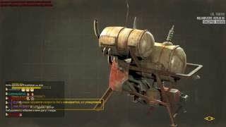 Мэддисон в Fallout 4 DLC Far Harbor