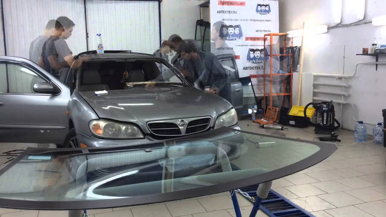 Carboys Autoglass замена стекла на Nissan maxima