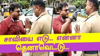 போலீஸுடன் சண்டைக்கு போன ஓவர் ஸ்பீட் இளைஞர்! | Kanyakumari businessman's son argue with police