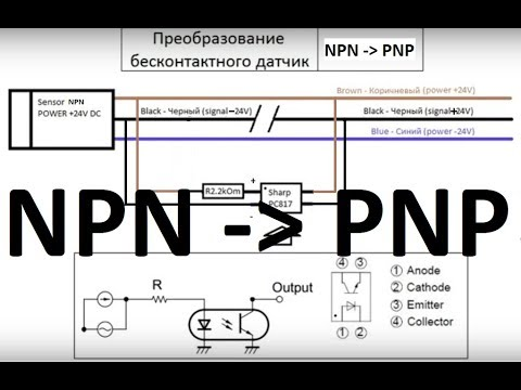 pnp wiring diagram 2004 wiring diagram 2004 dodge caravan pcm c1 how sensor convert from npn to pnp - youtube #13