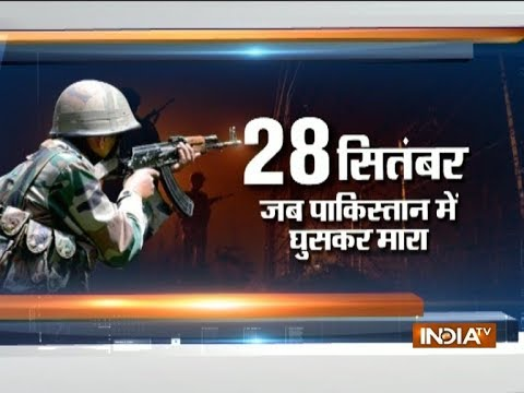 An Year Back On 28th September 2016, When Indian Army Carried Out Surgical Strike Along PoK