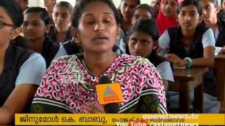 Idukki MP Joice George's new project to improve students skills
